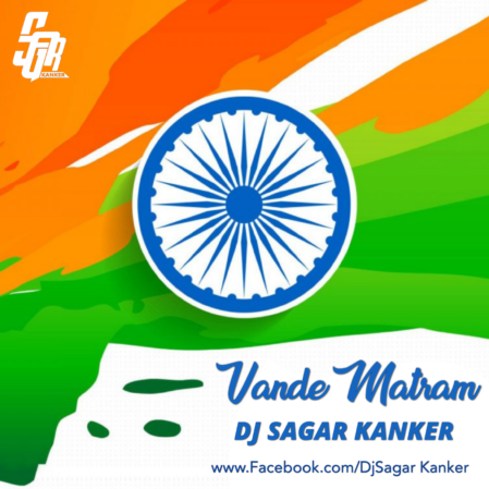DJ SAGAR KANKER ALL SONGS - DJ'S OF CHHATTISGARH