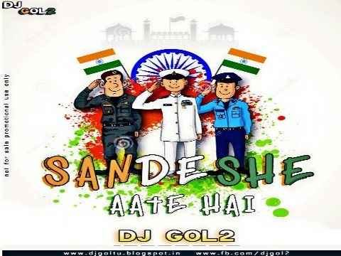 AYE GUJARNE WALI (FUTURE HOUSE MIX) DJ GOL2