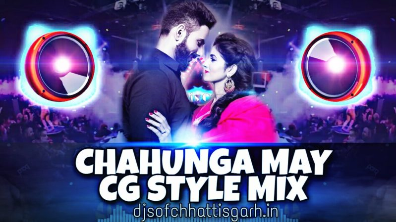 Hindi Dj Song Chahunga Mai Cg Style Mix Dj Akash Kanwar | Bollywood Cg Dj Mix
