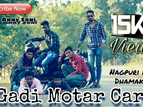 Nagpuri Dance Video Download Gadi Motar Car | Nagpuri Hit Dhamaka | Cg Funny Dance Video (Kusmunda Boys)