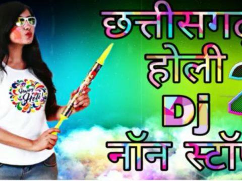 CG Dj Nonstop Mp3 | CG Holi Song Dj Nonstop (Episode 2) | CG DJ Song 2019 | Chhattishgarhi Dj Nonstop