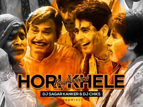 HOLI KHELE RAGHUVEERA REMIX (HOLI SPACIAL REMIX) DJ SAGAR KANKER & DJ CHIKS