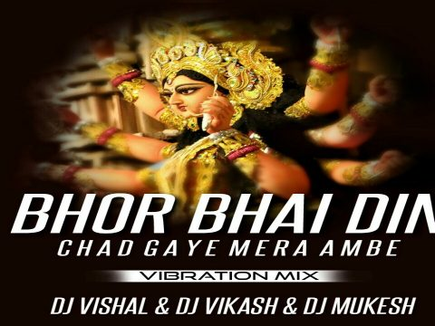 Navratri Dj Song - Bhor Bhai Din Chad Gaya Mere Ambe Full Vibration Mix