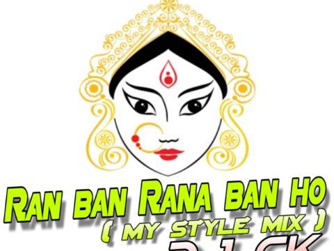 Ran Ban Ran Ban Ho - Dukalu Yadav Dj CK Style Mix
