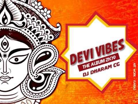Navratri Spacial - Devi Vibes Vol.1 Dj Dharam Cg Official