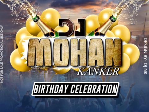 Cg Song Dj Nonstop - Dj Mohan & DJ Pankaj Cg DJ Song Download