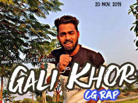 Cg Rap Song 2020 - Gali Khor Ft. Anny Soni & DJ A2L