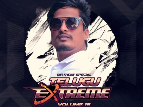TELUGU EXTREME VOLUME 16 DJ SUCCESS SOLAPUR