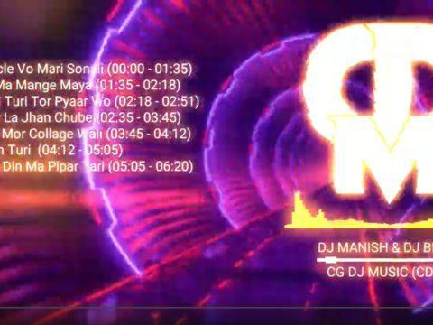 Cg Dj Nonstop Song | Dj Manish & Dj Bitty | Cg Dj Song 2020 | Cg Dj Music