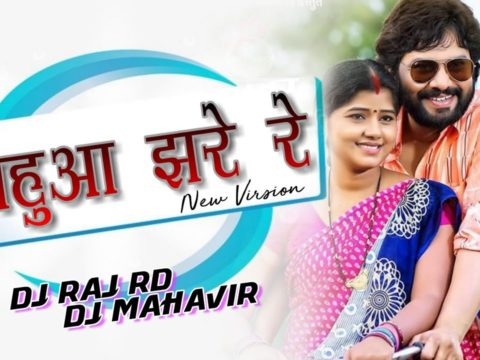 DJ Raj Rd Mahua Jhare Re Edm Mix (Cg Rhythm) DJ Mahavir