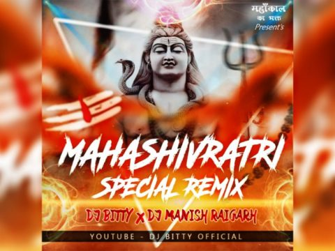 Mahashivratri 2020 Special Mix Bass Boost Dj Bitty Official