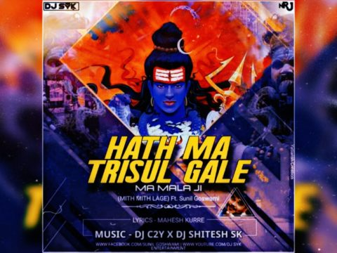 Hathe Ma Tirshul Gale Ma Mala (Original Mix) - DJ SYK