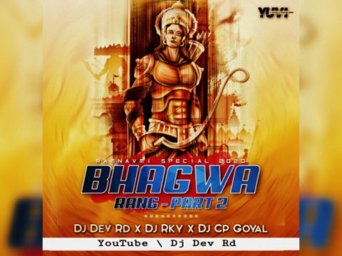 Ramnavmi 2020 Special Dj Song Bhagwa Rang Part 2 DJ Dev RD Mp3 Download