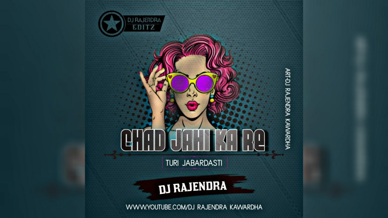 Cg Song Mp3 - Chad Jahi Ka Re Jabardasti Cg Dj Mix Dj Rajendra