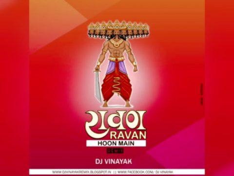 Ravan Ravan Hoon Main Remix Dj Vinayak (Tik Tok Viral Song) MP3 Download