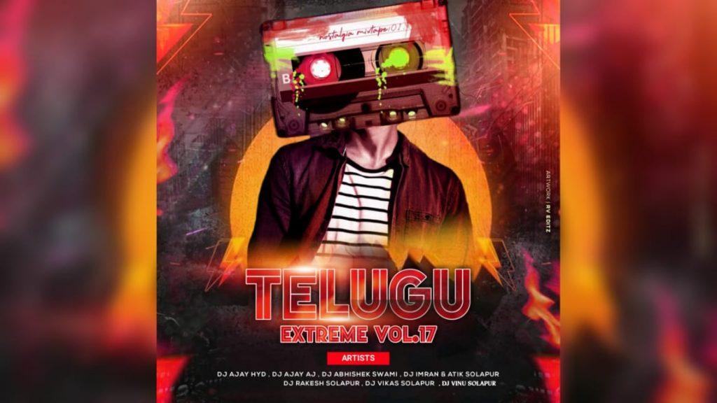 Telugu Extreme Vol - 17 Full Pack 2020