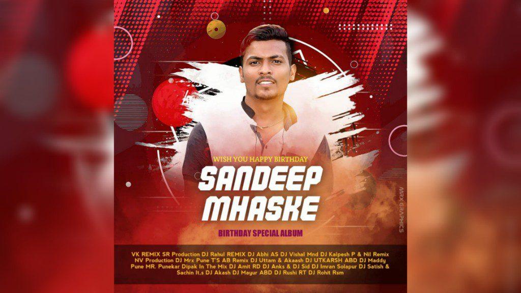 Sandeep Mhaske Birthday Special Album 2020