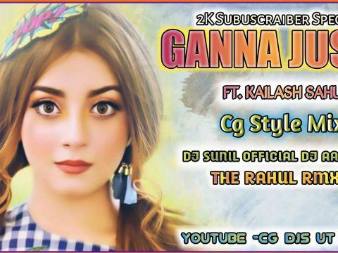 Ganna Juice Cg Style Mix Dj Sunil DJ Aayush Dj Rahul Rmx