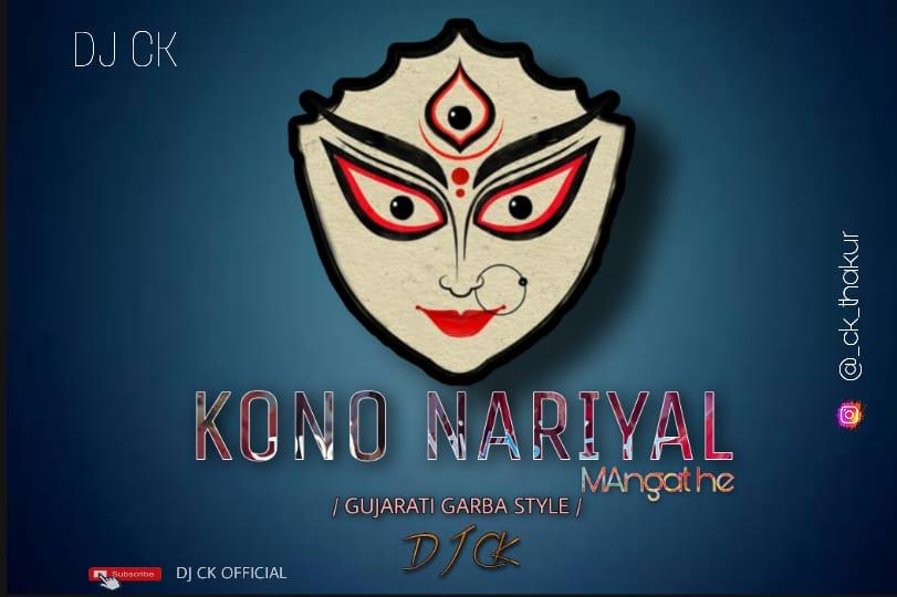 Kono Nariyal Mangat He (Gujrati Garba Style) DJ CK
